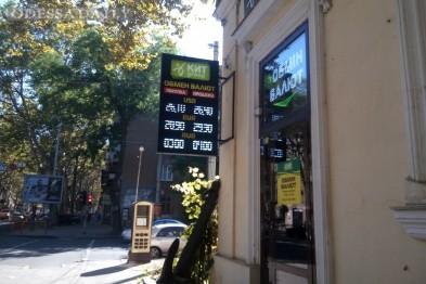 В Одессе резко подорожала валюта