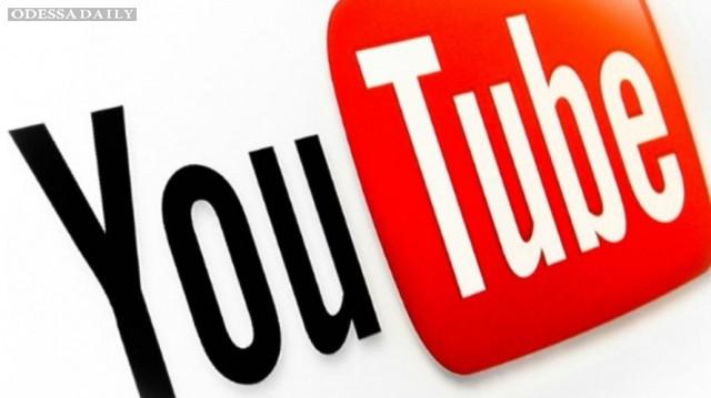 YouTube станет платным с октября