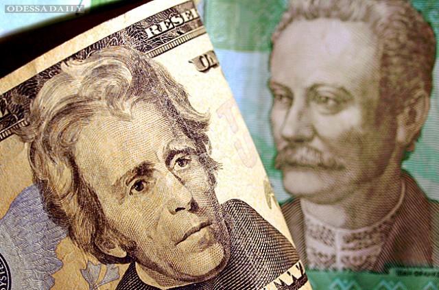 Нацбанк меняет методику расчета официального курса гривни