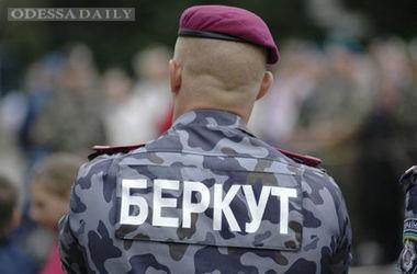 Людей на Майдане расстреливали 23 экс-беркутовца – прокурор