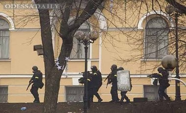 Приказ расстрелять демонстрантов на Майдане отдал Янукович - ГПУ