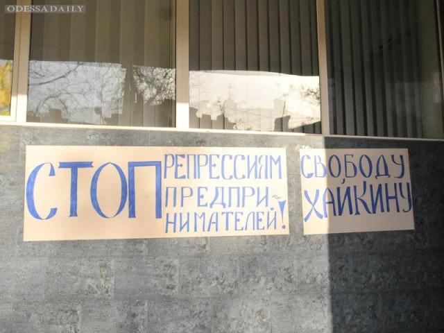 «Очередные шаги к диктатуре – беспредела в Одесской области!»