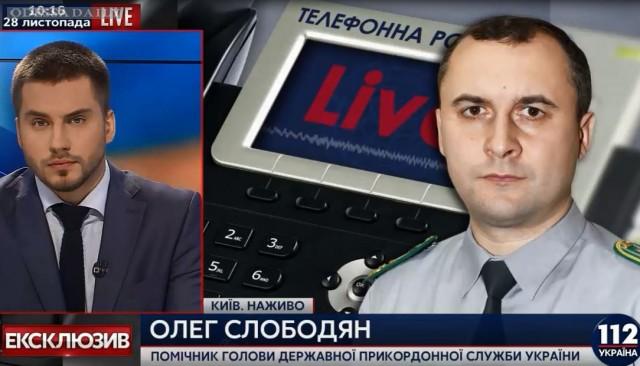 В Госпогранслужбе опровергли информацию о блокаде ПМР со стороны Украины