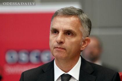 ОБСЕ назвала референдум о статусе Крыма незаконным