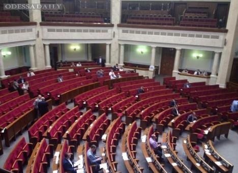 Пресман, Труханов и Гурвиц в числе самых заядлых прогульщиков украинского парламента