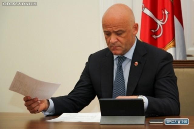 Мэр Одессы ушел в отпуск по семейным обстоятельствам