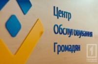 Деньги на Центр обслуживания граждан направят на увеличение зарплат сотрудников облсовета