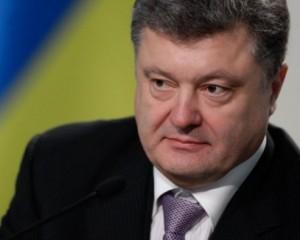 Статус Крыма в Конституции надо изменить - Порошенко
