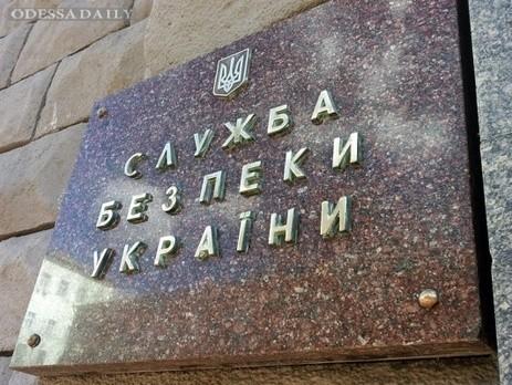 Участников конкурса на получение должностей глав районов Одесской области проверит СБУ