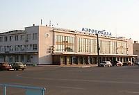 Аэропорт Одесса возглавил топ-менеджер, ранее уволенный за несоответствие
