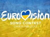 Украина может лишиться права на проведение конкурса Евровидение-2017