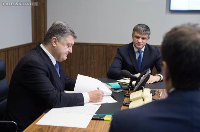 Президент подписал антикоррупционный закон о госзакупках