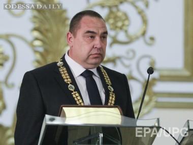 Боевики ЛНР недовольны поправками в Конституцию Украины и угрожают войной
