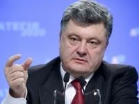 Порошенко призывает Яценюка и Шокина подать в отставку