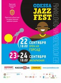Odessa JazzFest 2017 начнется 22 сентября традиционным концертом в Горсаду