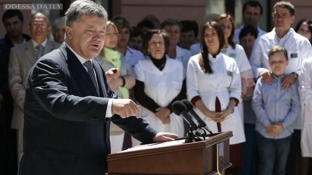 Порошенко пообещал увеличение пенсий уже осенью