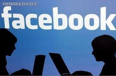 Facebook тестирует новую функцию самоуничтожения сообщений