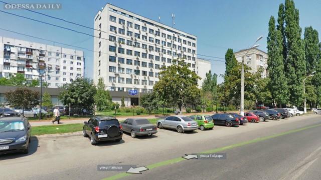 В Одессе общественники расстелили флаг террористической «Новороссии» перед Апелляционным судом