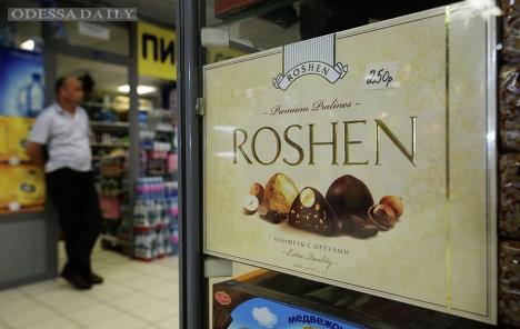 Roshen ликвидирует неработающую кондитерскую фабрику в Мариуполе