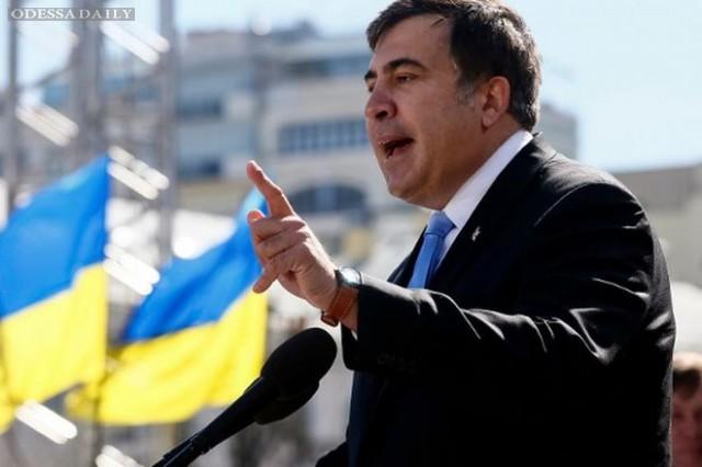 Менты в шоке! Саакашвили припугнул менял на одесском рынке - очевидцы