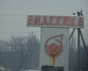 В штабе сообщили о ситуации в районе Авдеевки