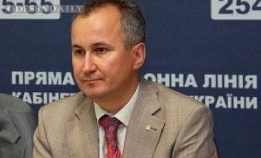 Грицак: В связи с событиями в Мукачево задержаны четыре человека