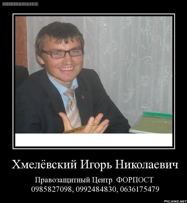 Убит правозащитник Игорь Хмелевский