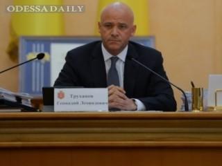 Мэр Одессы представил горсовету трех своих заместителей
