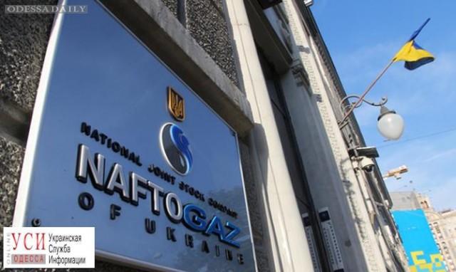 «Нафтогаз» вновь будет судиться с Одесским припортовым заводом из-за его запуска