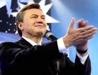Экономисты оценили состояние Януковича в 12 млрд долларов