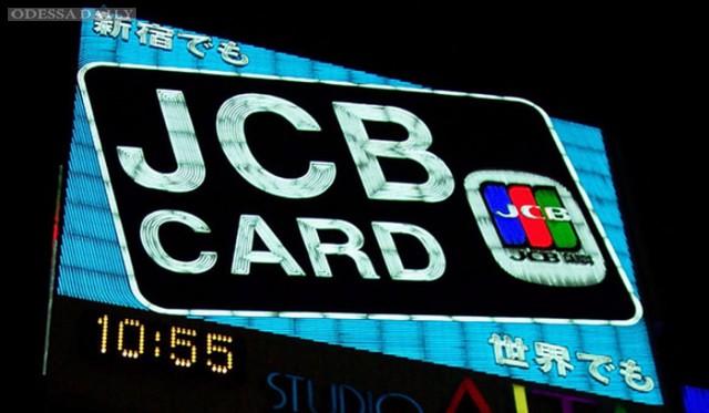 В России появится еще один вид банковских карточек