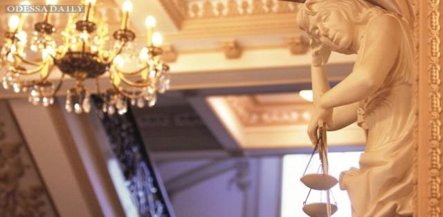Закон о судебной реформе официально вступит в силу через три месяца