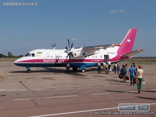 Украинская авиакомпания запускает новый рейс Одесса – Киев