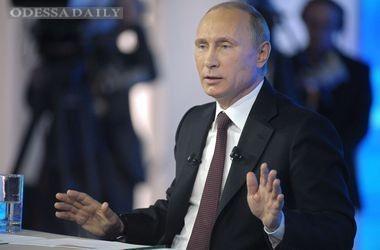 Путин открестился от выполнения минских соглашений