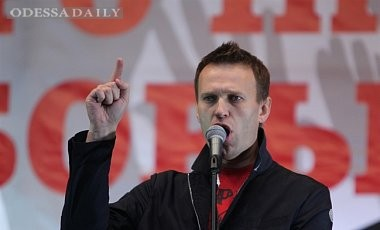 Суд не отпустил Навального из-под ареста на похороны Немцова