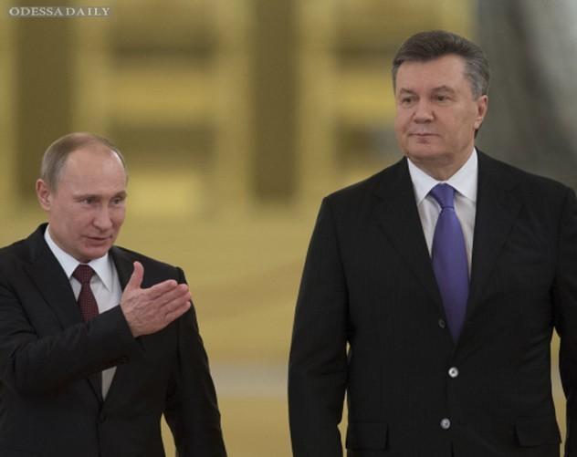 Зачем Россия вкладывает $15 млрд в мусорные облигации и что Янукович пообещал Путину