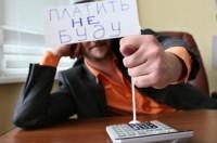Большинство россиян одобряют уклонение от уплаты налогов