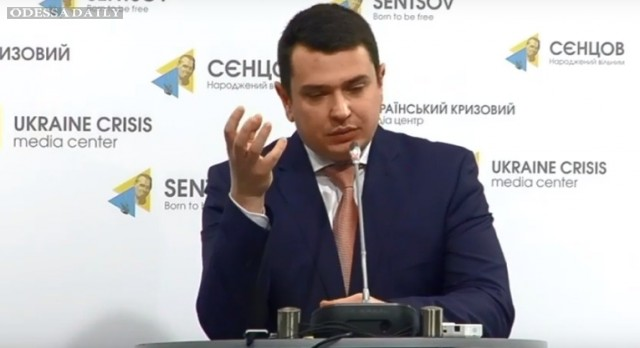 НАБ намерено допросить Мартыненко и Саакашвили по делу ОПЗ