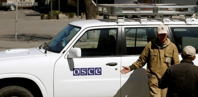ОБСЕ назвала события в Коминтерново прямым нарушением минских договоренностей