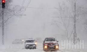 Штормовое предупреждение: 7 января сильная метель и снежные заносы сохранятся