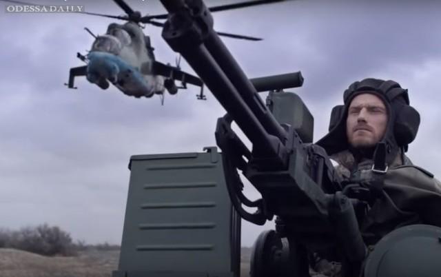 В единстве наша Сила. Опубликовано видео о братстве в армии Украины