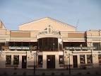 Одесса готовится встречать Международный театральный фестиваль «Встречи в Одессе»