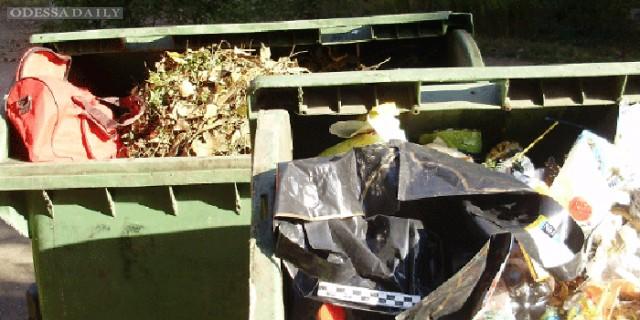 В Одессе обнаружили огромный тайник оружия в мусорных контейнерах