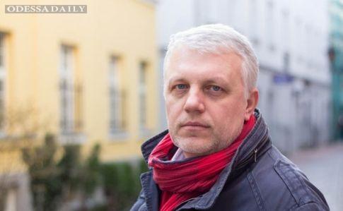 Киевлянам предлагают обсудить присвоение скверу имени Шеремета