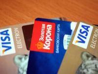 В России вступил в силу закон, делающий невозможными прямые денежные переводы в Украину