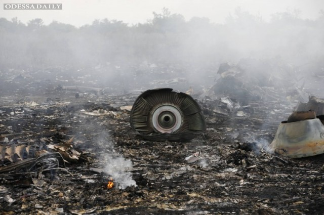 Минобороны РФ обвиняет Украину в сокрытии информации о катастрофе рейса MH17