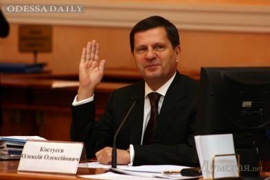 Депутаты Одесского горсовета примут отставку Алексея Костусева в понедельник