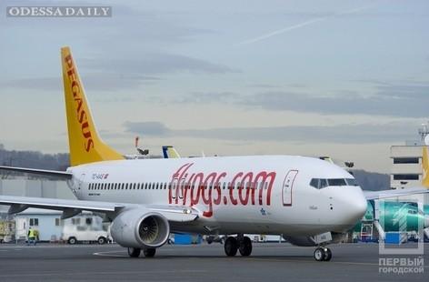 Pegasus Airlines летит изСамары вСтамбул