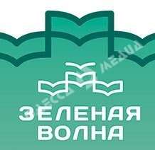 Юбилейная «Зеленая волна» пройдет в Одессе