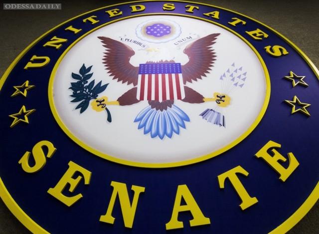 Республиканцы получили большинство в Конгрессе